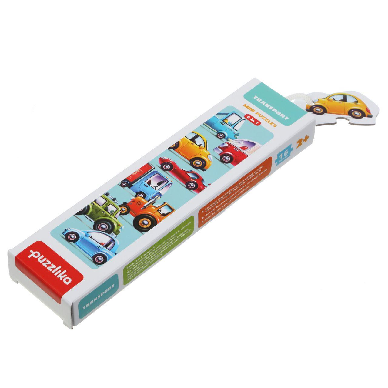 Puzzlika 15245 Dopravní prostředky - puzzle 8 dopravních prostředků - 16 dílků